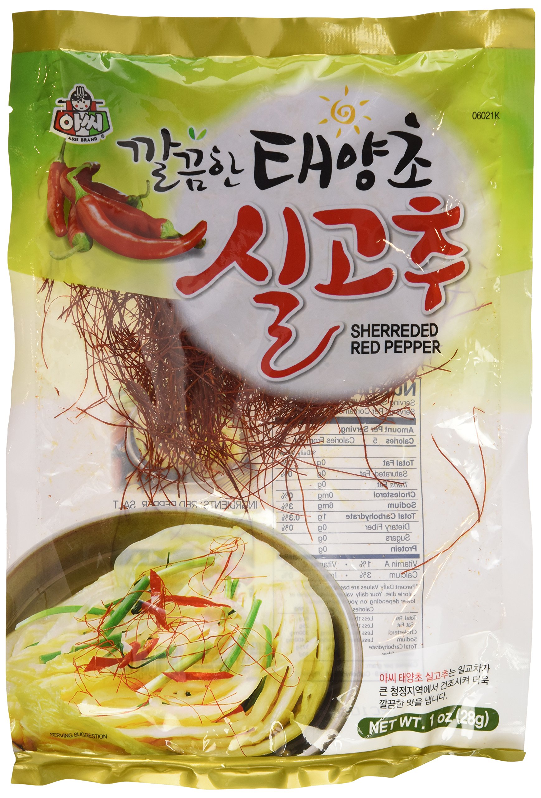 Chili Thread For Garnishing Shredded Red Pepper Shilgochu 1 Oz