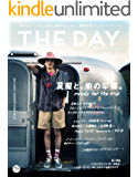 THE DAY (ザデイ) early summer 2017年 7月号 [雑誌]