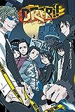 Durarara!!, Vol. 1 (light novel)