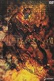 Ergo Proxy 8 [DVD]