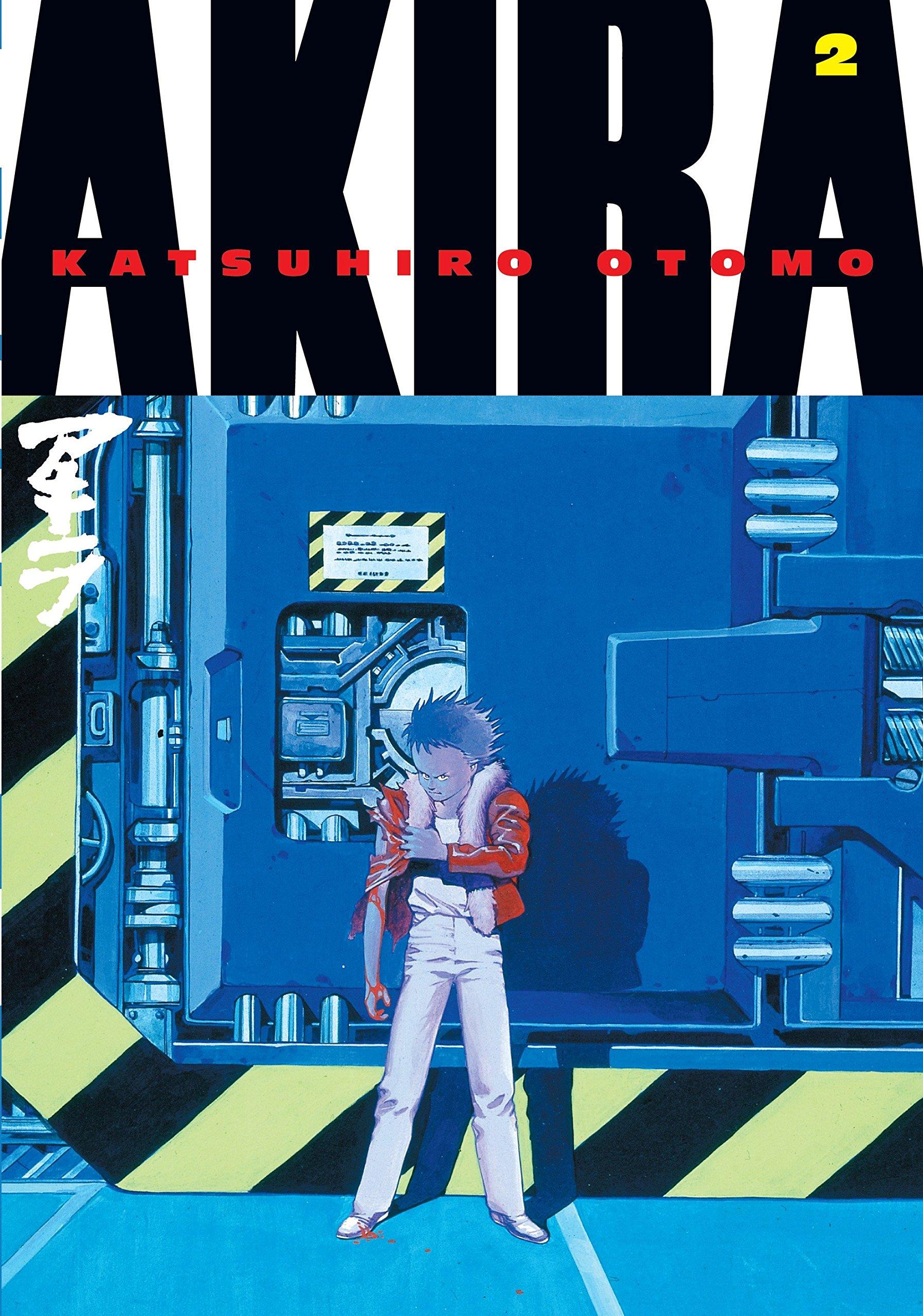 Akira Vol 2 Katsuhiro Otomo 8601404306426 Amazon Com Books