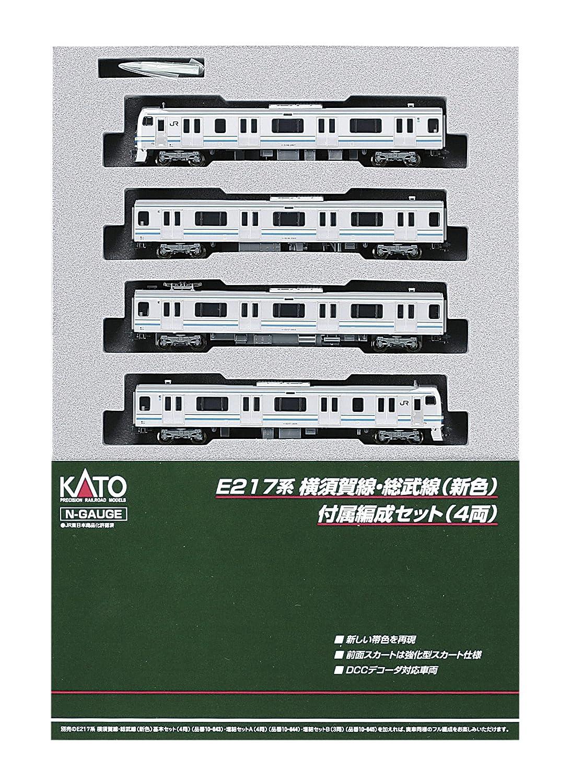 KATO Nゲージ E217系 横須賀線総武線 新色 付属編成 4両セット 10-846 鉄道模型 電車   B004KQ61WG