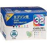 ジット エプソン(EPSON)対応 リサイクル インクカートリッジ IC6CL32 6色セット対応 JIT-E326P