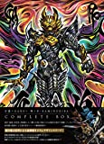 牙狼<GARO>神ノ牙-KAMINOKIBA-COMPLETE BOX [Blu-ray]