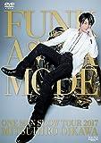 及川光博ワンマンショーツアー2017「FUNK A LA MODE」(DVD通常盤)