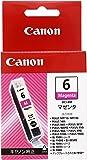 Canon キヤノン 純正 インクカートリッジ BCI-6 マゼンダ BCI-6M