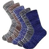 Aruny ソックス メンズ 秋と冬 ミドル丈 25-27cm 抗菌防臭 綿 通気 メンズ ビジネスソックス アウトドア 暖かさを保つ靴下 スポーツソックス 5足セット