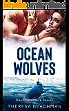 Ocean Wolves (Her Protectors Series Book 1)