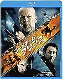 コードネーム:プリンス [Blu-ray]