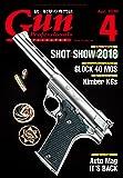 Gun Professionals18年4月号