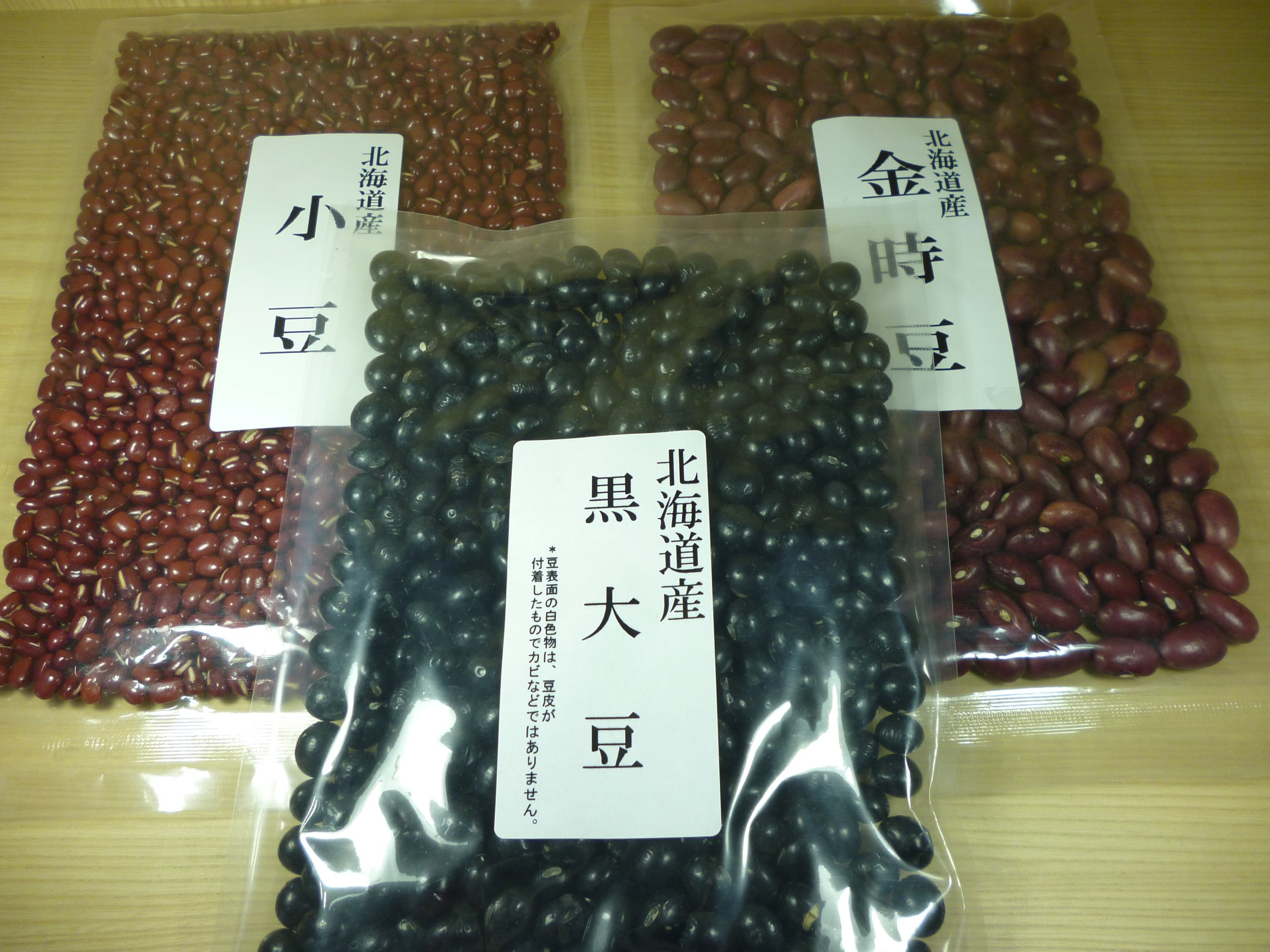 From the select direct store in Sapporo in Hokkaido.JAPAN Hokkaido Adzuki beans cooked with sugar Kintoki bean 4pieces and Black soybean Black daizu bean 4pieces and Azuki bean. Azuki bean 4pieces. A total of 12 pieces Highest-class Careful selection good by kintki and black daizu and azuki bean