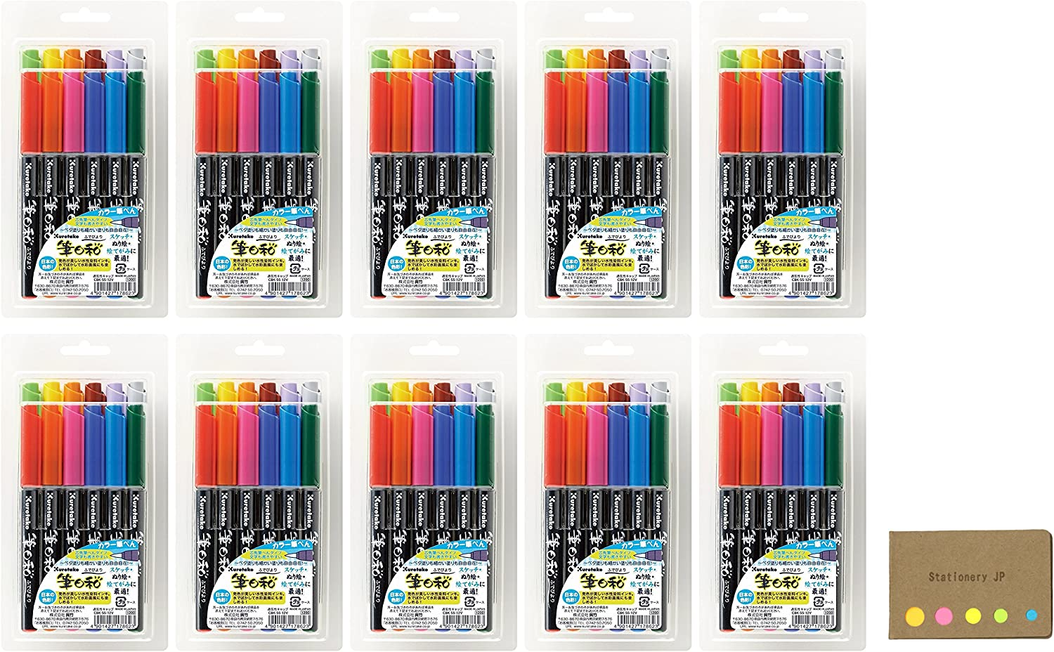 12 Color Set CBK-55//12V New Kuretake Fudebiyori Bush Pen Free Ship