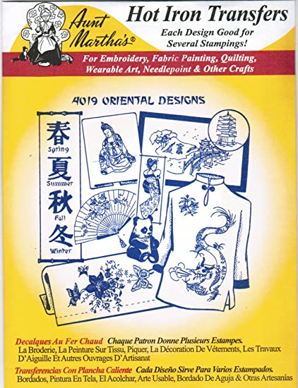 Oriental Designs Aunt Martha's Hot Iron Embroidery Transfer