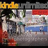 CRP TOKYO 浅草界隈 ASAKUSA 2018  TOKYO JAPAN GR Club photo session by 14 GR photographers