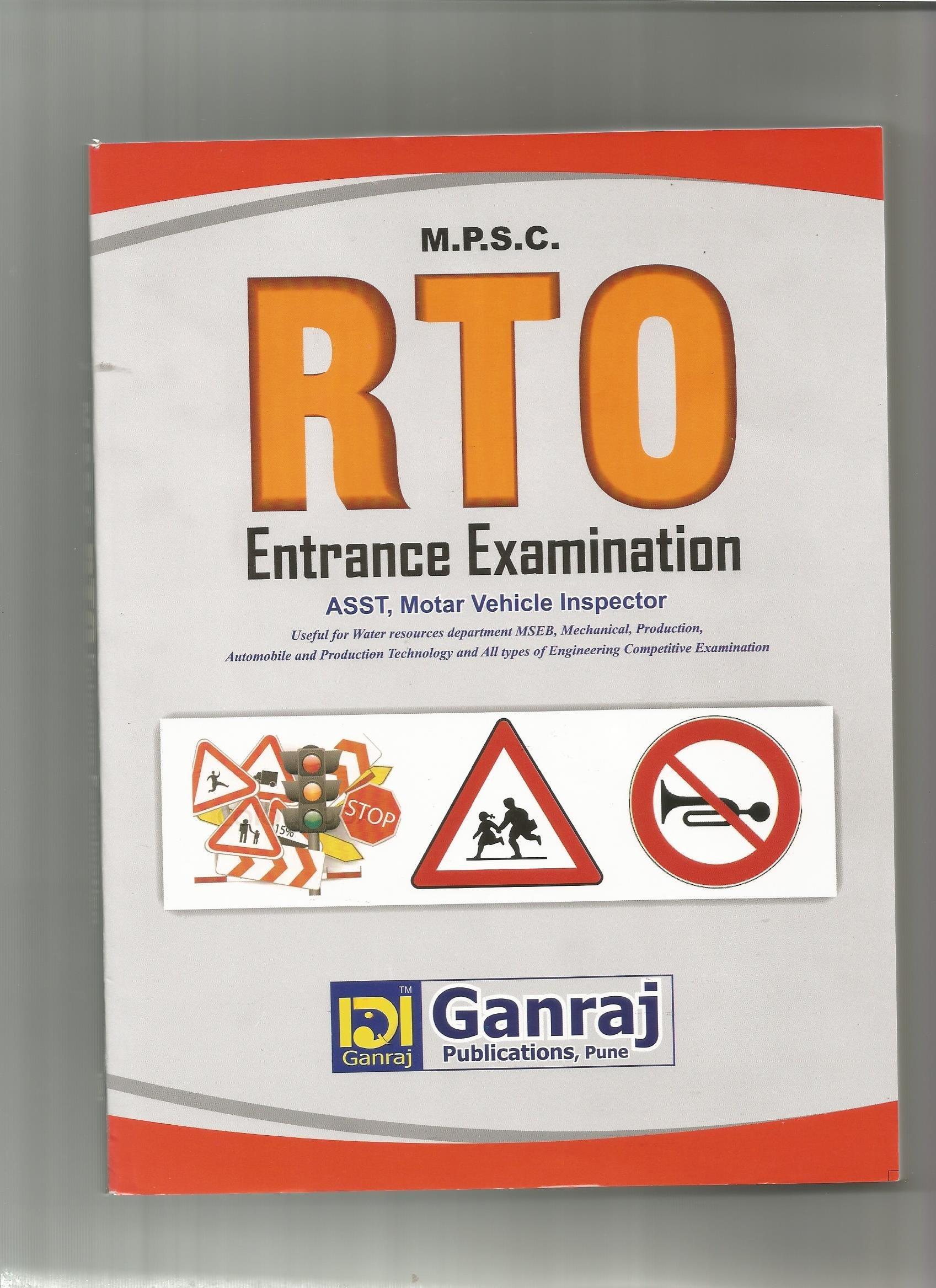 Rto Exam Syllabus For Mechanical Engineer Pdf