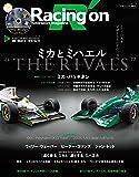 レーシングオン  No.490ミカとミハエル (NEWS mook)