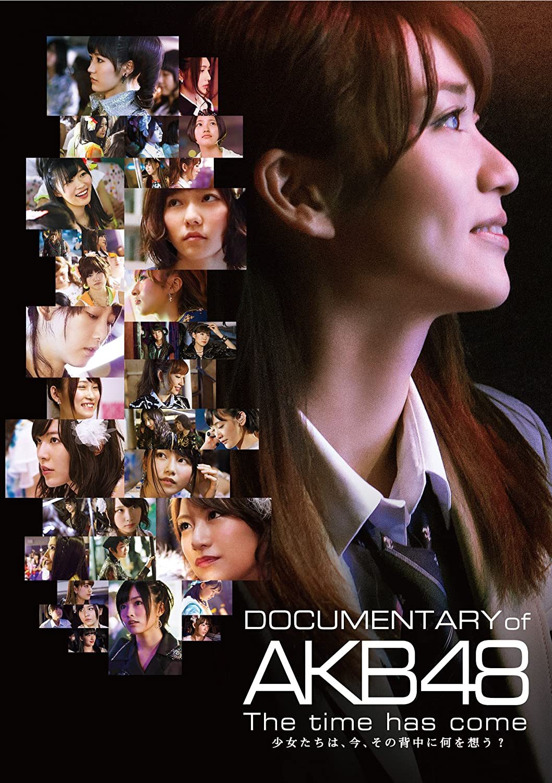 モンスターアイドル『AKB48』神セブンとプロフィール