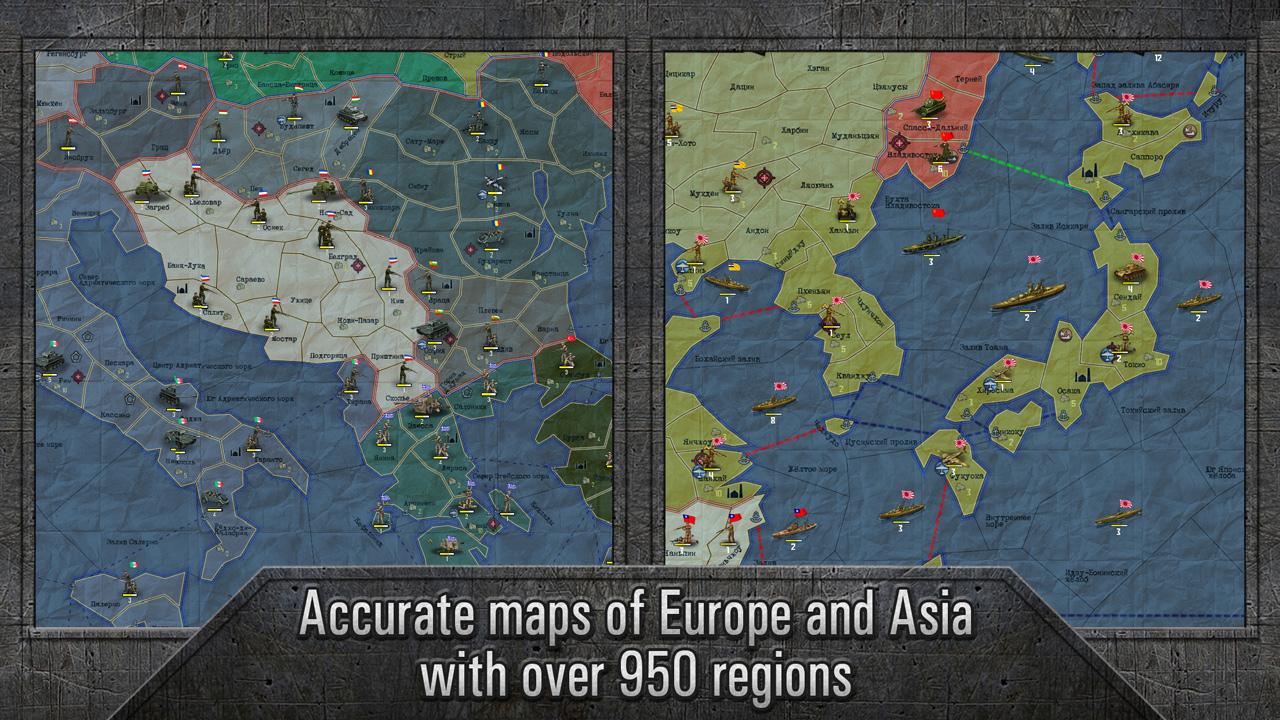 Download tyrano map hacks