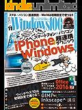 Windows100% 2015年 11月号 [雑誌]