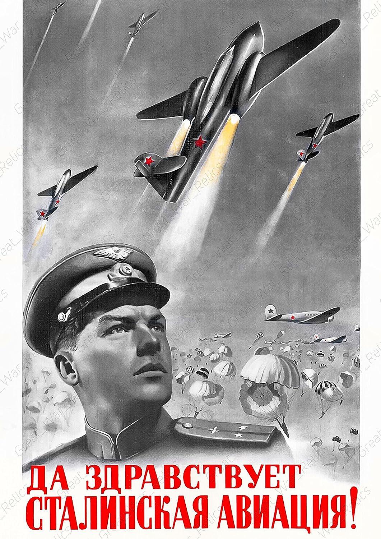 *LQQK WW2 Russian Soviet POSTER TASS propaganda PPSh 41 RGD 3 Full Color Buy Now
