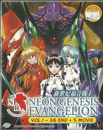 neon genesis evangelion serie