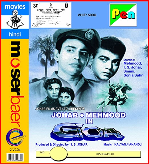Amazon in: Buy Johar Mehmood In Goa DVD, Blu-ray Online at Best
