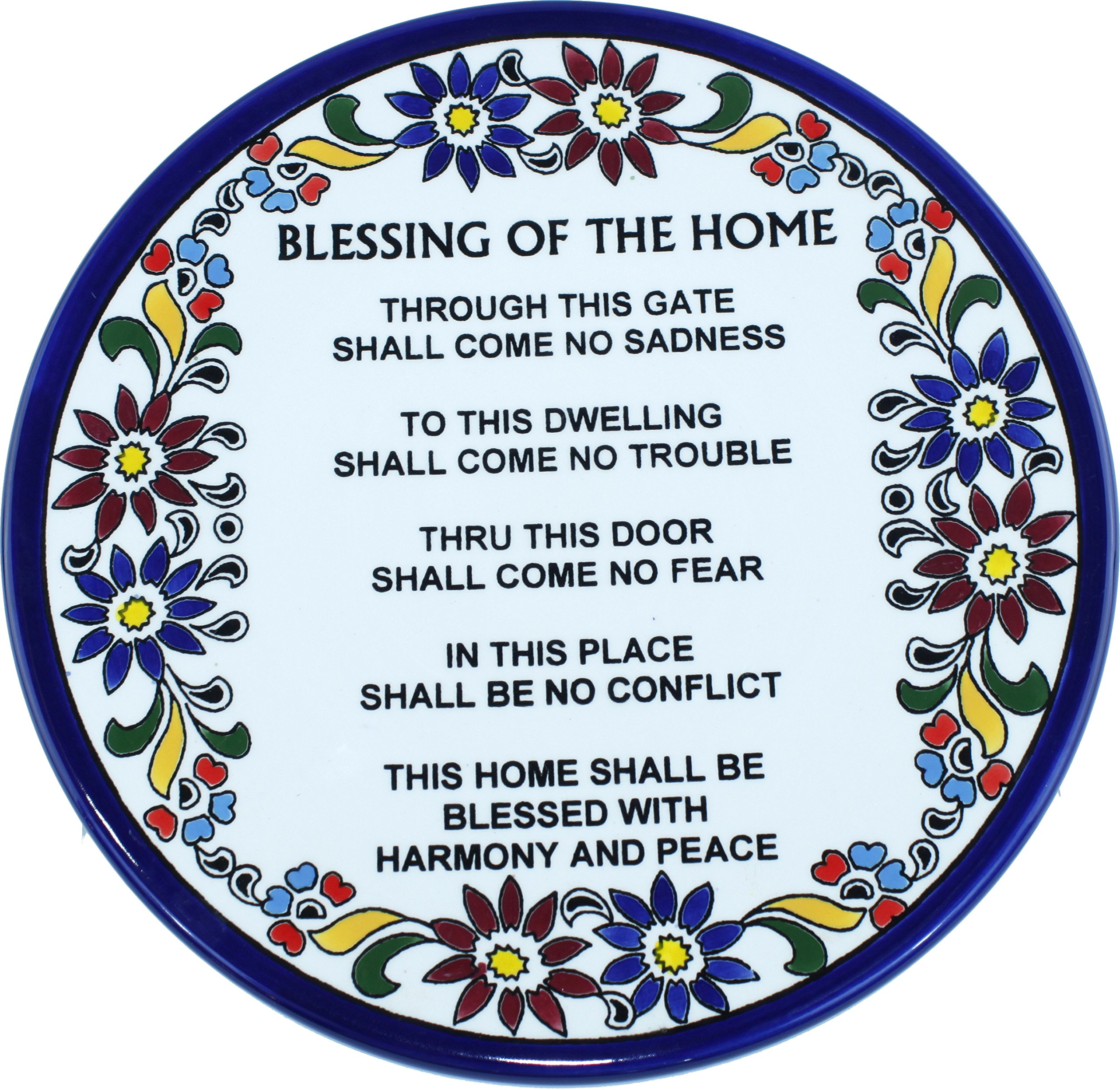 Jewish Prayer Home Blessing Ceramic Decorative Dinner or Hanging Display Plate - Asfour Outlet Trademark (10.5)