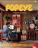 POPEYE(ポパイ) 2020年 3月号 [部屋とシティボーイ。]