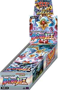 Pokemon Card Game XY BREAK Booster Pack Awakening of Psychic Kings BOX Japanese Ver.