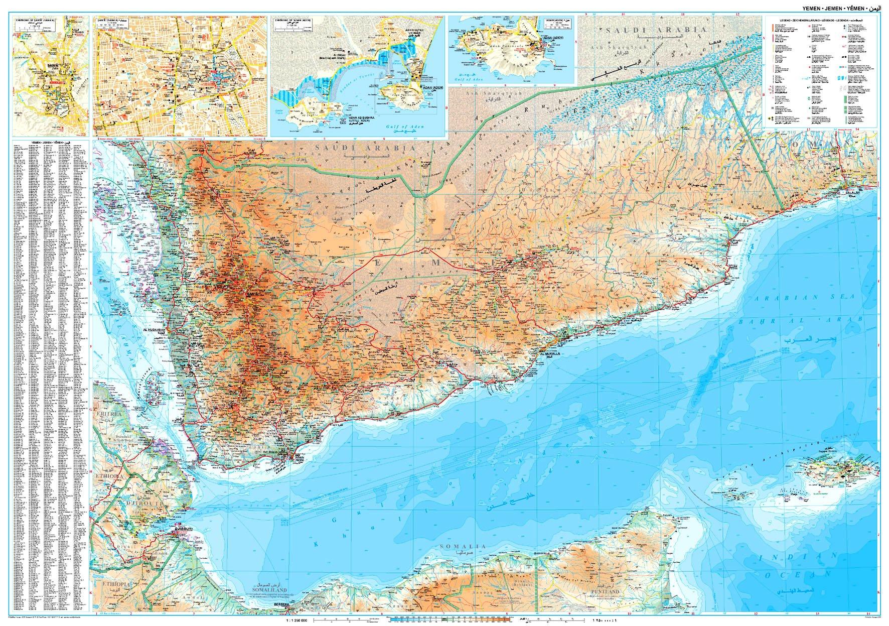 Cartina Yemen.Amazon It Yemen Golfo Di Aden 1 1 250 000 Geografica Mappa Gizi Gizimapshu Libri