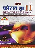 BPB Corel Draw 11