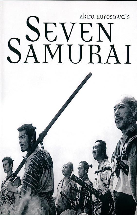 """Amazon.com: Seven Samurai (Shichinin no Samurai - Akira Kurosawa) Movie  Poster 24""""x36"""": Posters & Prints"""