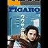 madame FIGARO japon (フィガロ ジャポン) 2018年8月号 [雑誌]ウワサの男。 フィガロジャポン