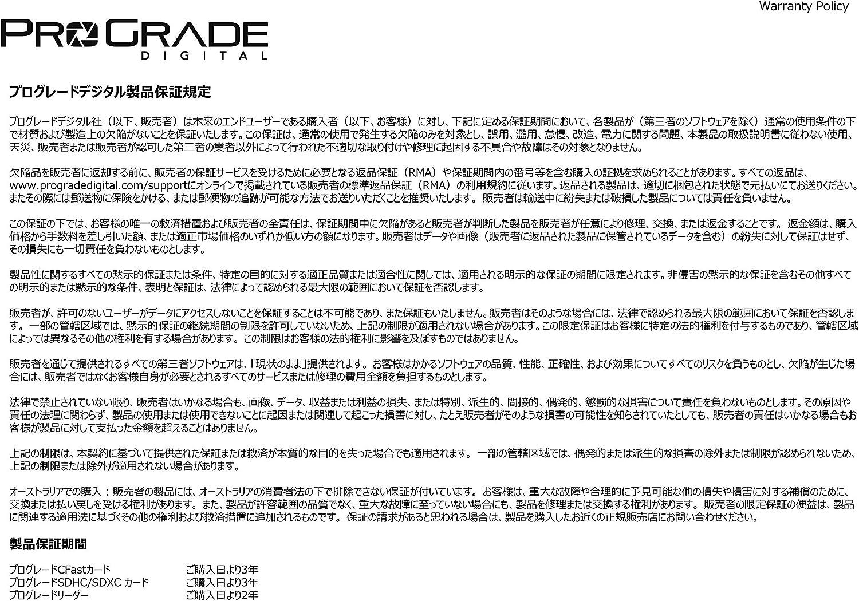 ProGrade Digital SDXC UHS-II Memory Card (256GB)