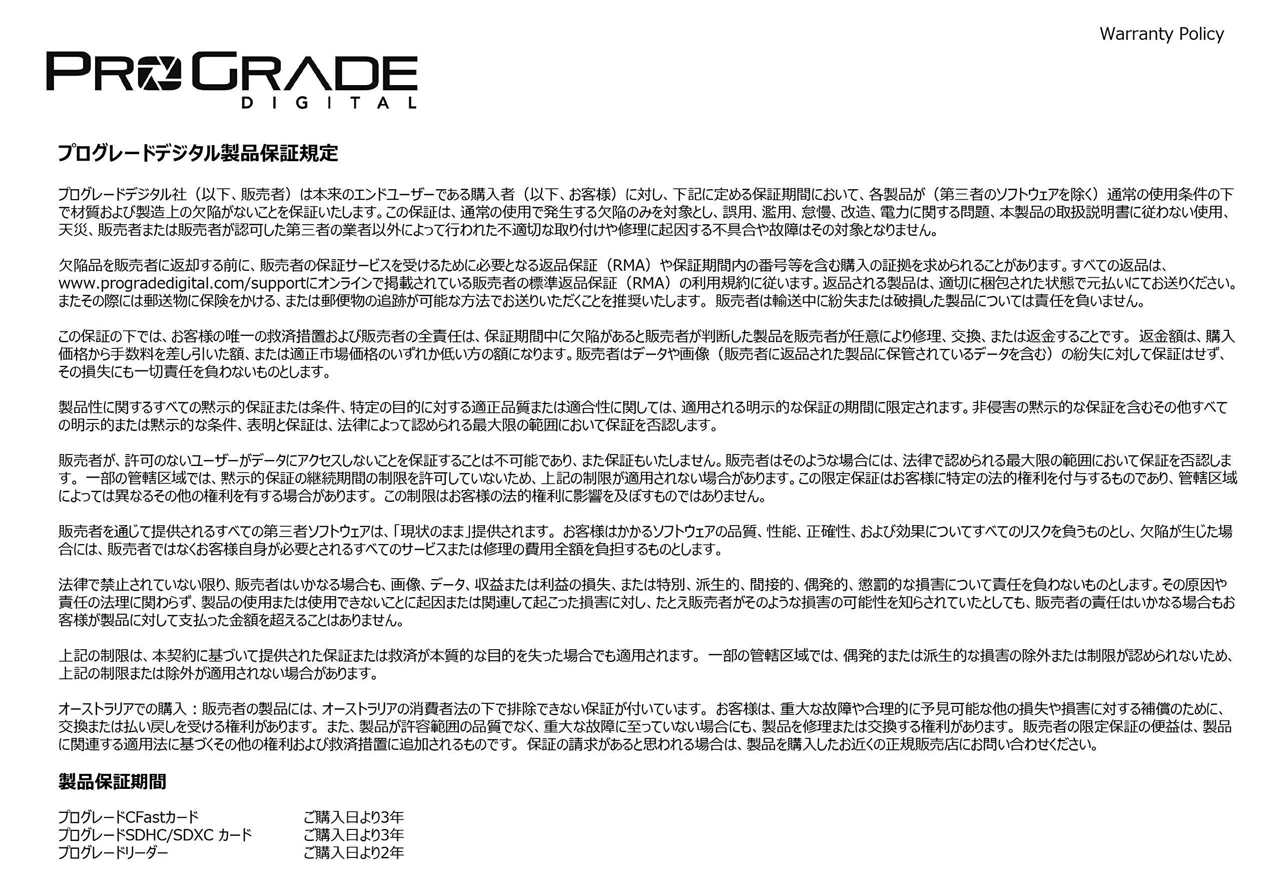 ProGrade Digital 200MB/s Micro SDXC UHS-II V60 Memory Card (128GB) by ProGrade Digital