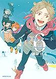 少年ノート(6) (モーニングコミックス)