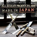 SUIZAN Japanese Pull Saw Hand Saw 9.5 Inch Ryoba
