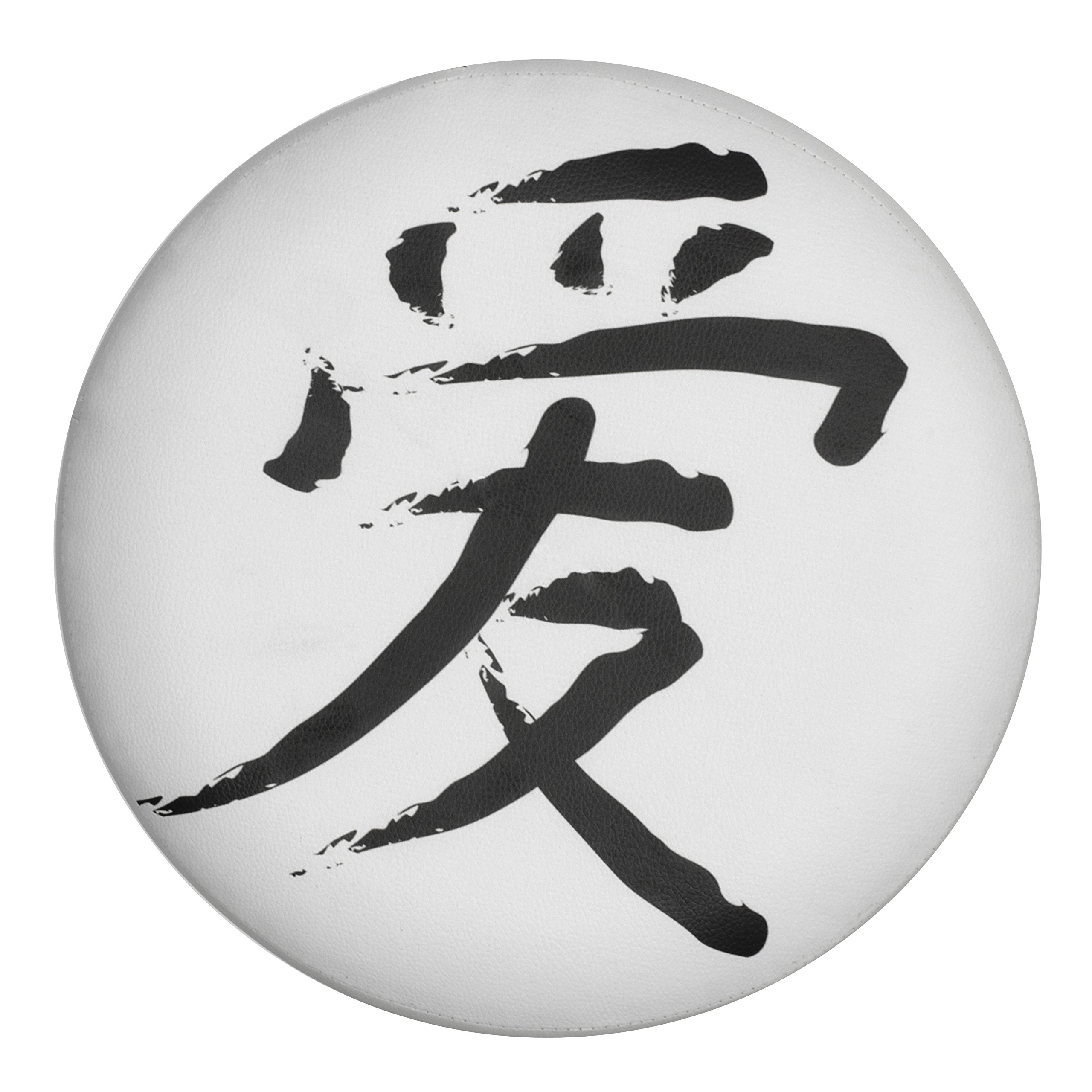 Oriental Furniture Love Calligraphy Stool by ORIENTAL FURNITURE (Image #2)