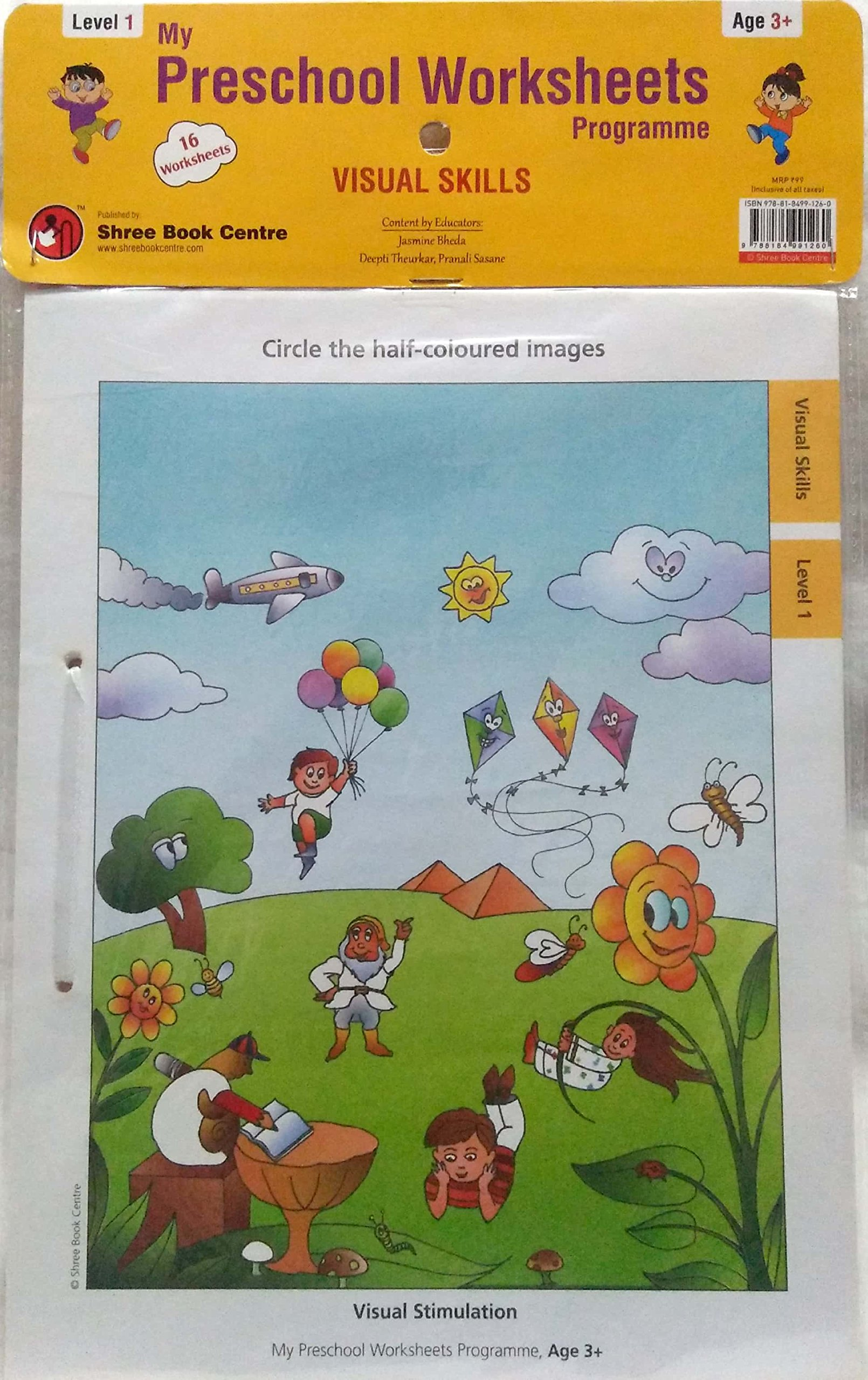 Buy My Preschool Worksheets Programme Visual Skills Level 1 Book ...