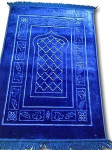 Tapis de prière Musulmane, Super Doux Extra épais Taille XXL 80x120cm très Confortable, Unis Couleur