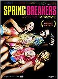 "Spring Breakers [DVD]+[KSIÄ""ĹťKA] [Region 2] (IMPORT) (No hay versión española)"