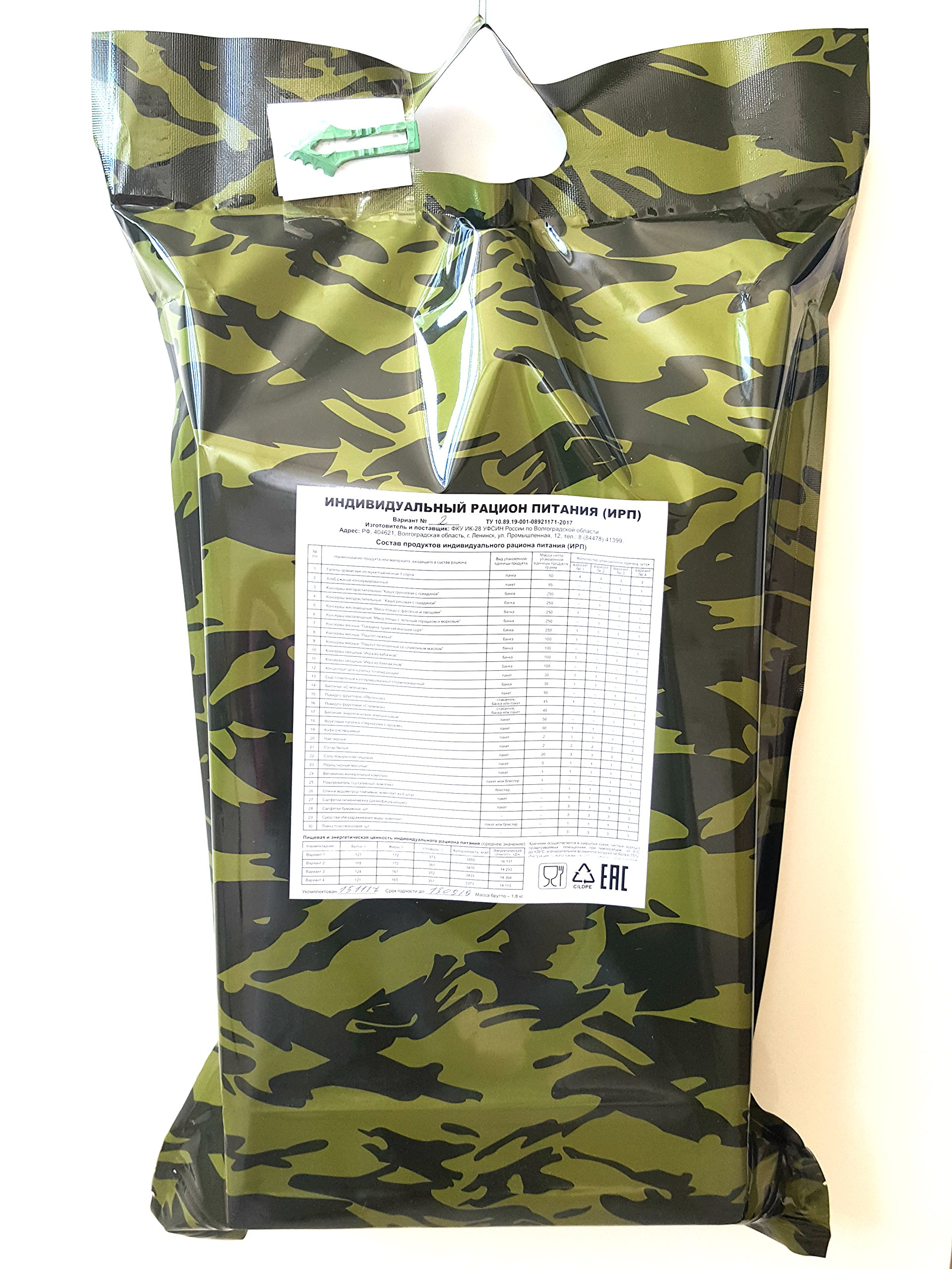 Individual diet Special Forces National Guard Russian military food Army Ration Daily MRE package emergency rations