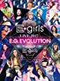 E-girls LIVE 2017 〜E.G.EVOLUTION〜(DVD3枚組)