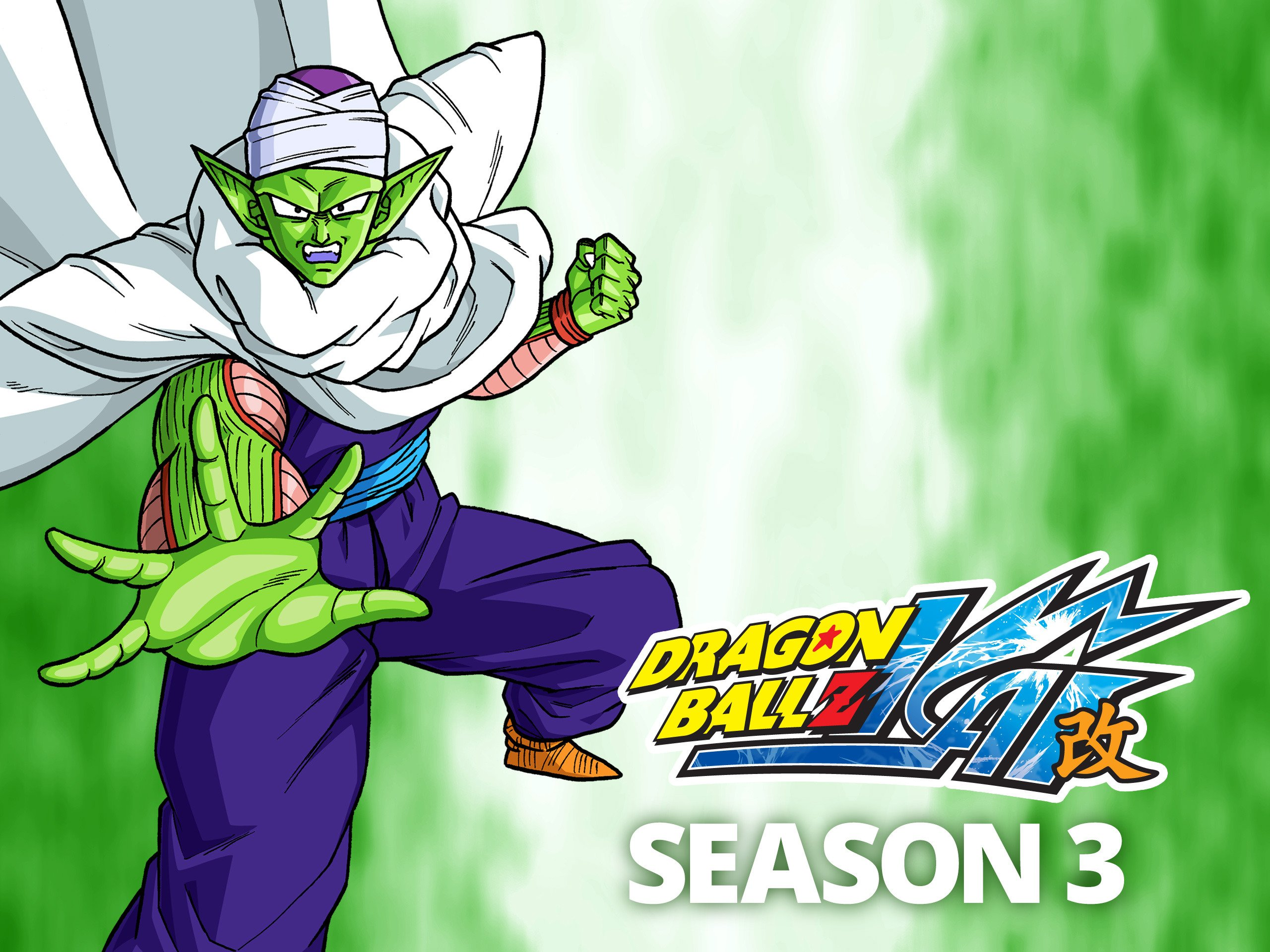 Amazon Com Watch Dragon Ball Z Kai Season 3 Prime Video
