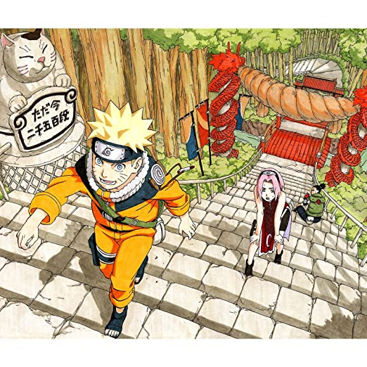Poster Cartel Naruto Sakura Carretera Manga Del Gato Del ...