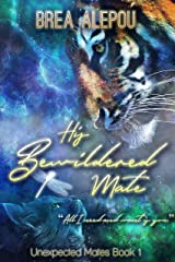 His Bewildered Mate (Unexpected Mates Book 1) Kindle Edition
