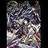 ナラクノアドゥ 2 (ファミ通クリアコミックス)