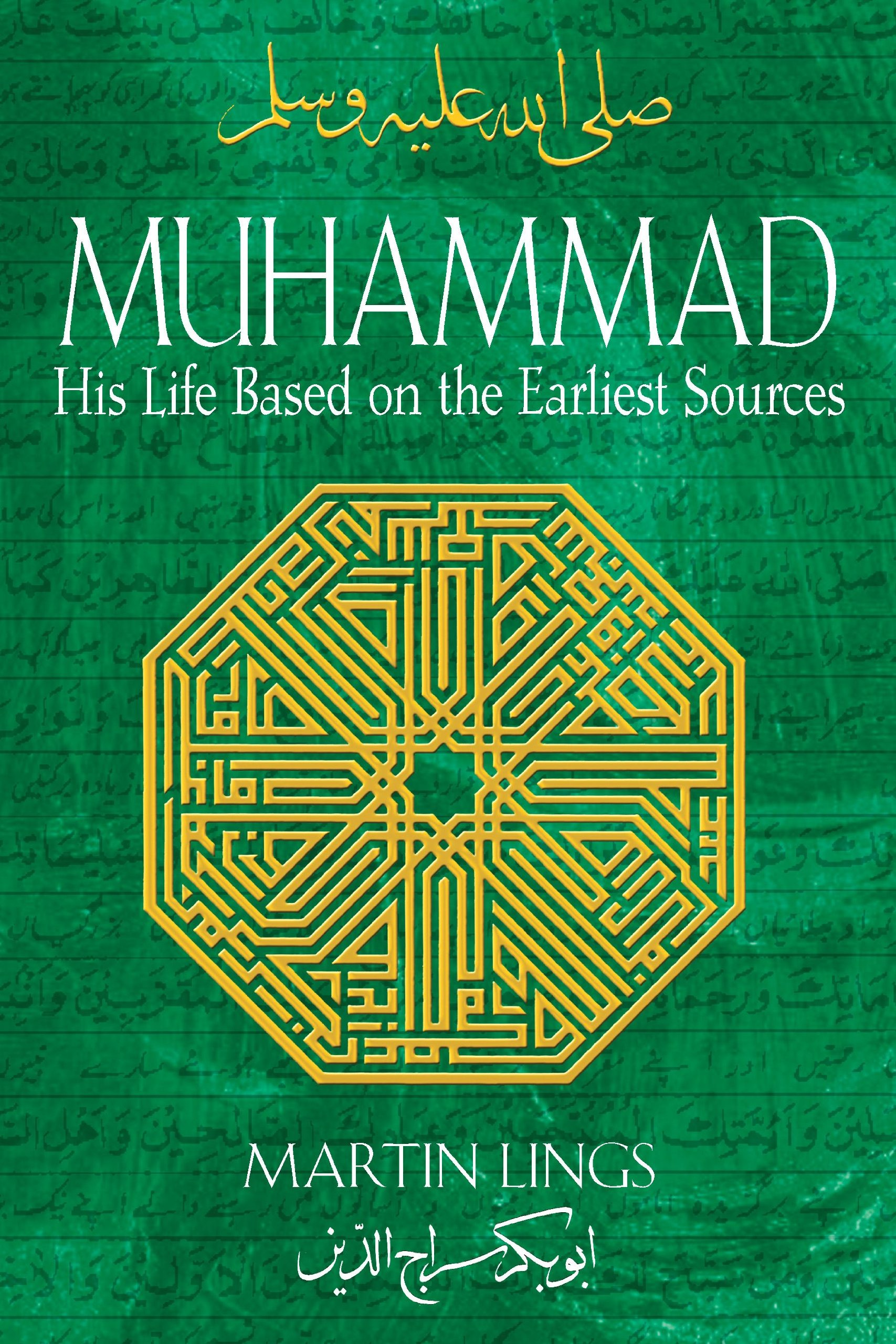 Muhammad Life Based Earliest Sources product image