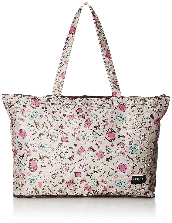 Siffler HAPITAS Folding Tote Bag (Beige): Amazon in: Shoes