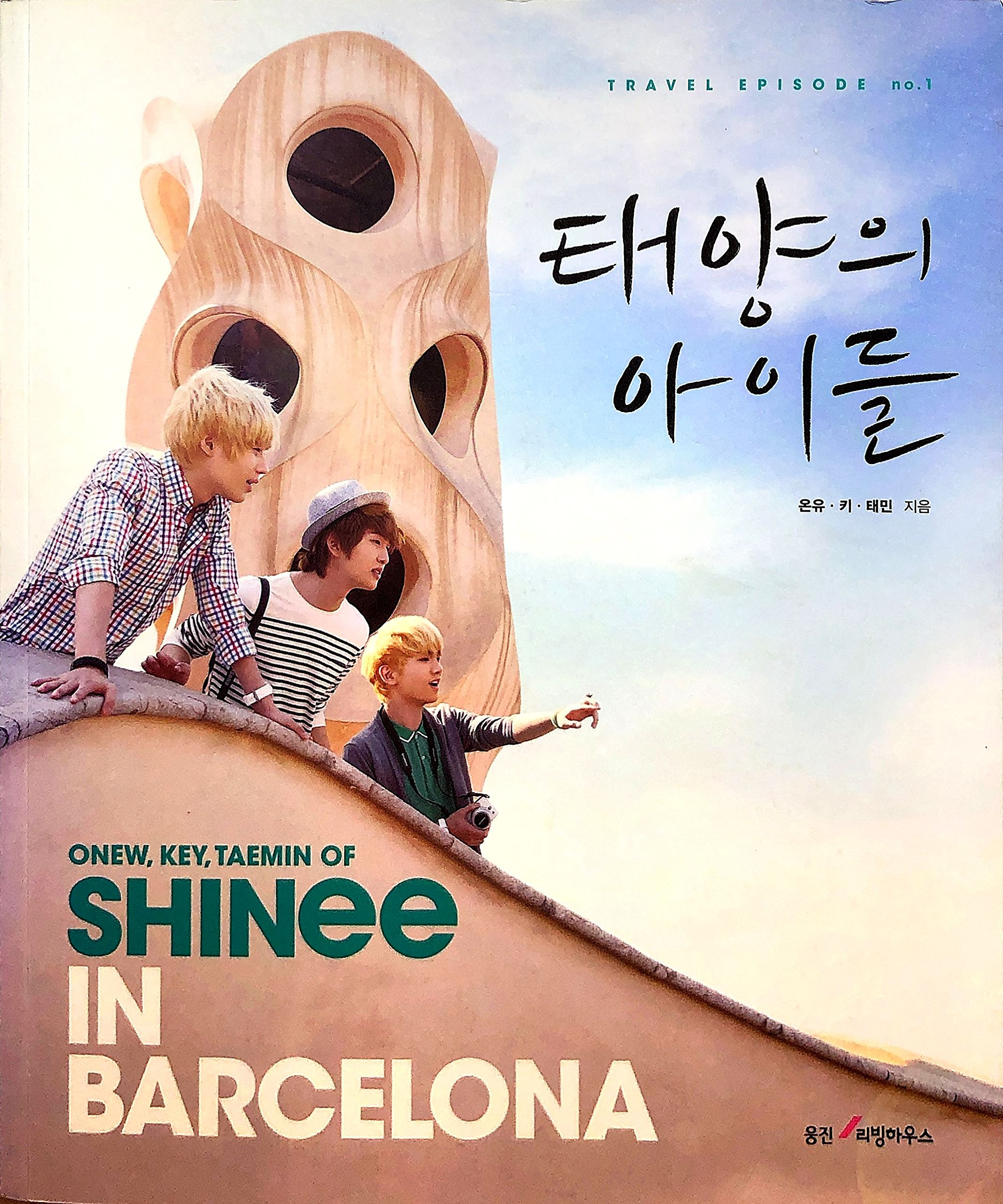 Image result for shinee in barcelona
